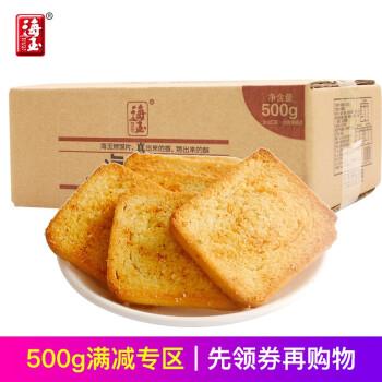 海玉 馍丁烤香馍片500g整箱多规格可选休闲零食 500g *10件+凑单品