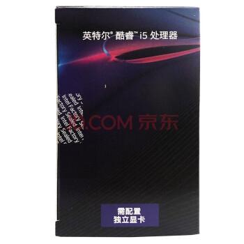 英特尔(Intel) i5 9400F 酷睿六核 盒装CPU处理器 +华硕PRIME B365M-A 主板 板U套装