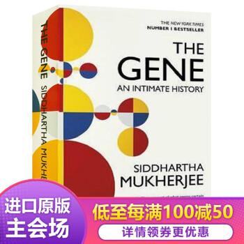 《基因 英文原版 The Gene 生命与科学 Siddhartha Mukherjee》