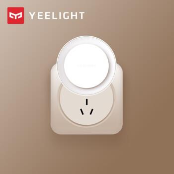 Yeelight感应夜灯光控LED小夜灯智能人体感应灯婴儿喂奶灯起夜灯氛围灯床头灯 插电光感夜灯【支持光线感应】