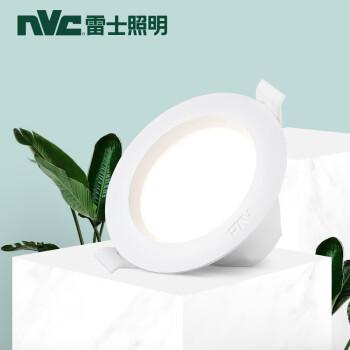雷士(NVC) 雷士照明 LED筒灯天花灯 阻燃塑料PP漆白 3W暖白光4000K 开孔75-80mm
