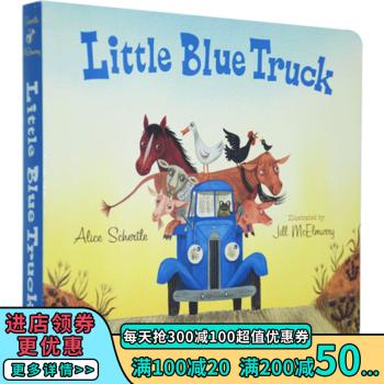 《英文原版绘本 Little Blue Truck 蓝色小卡车 儿童启蒙纸板书  常青藤爸爸推荐》
