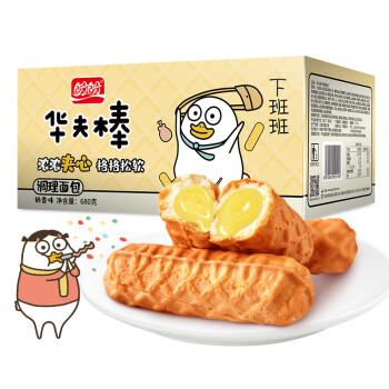 盼盼 手撕华夫面包棒 饼干蛋糕早餐夹心休闲零食680g奶香味,降价幅度0.7%