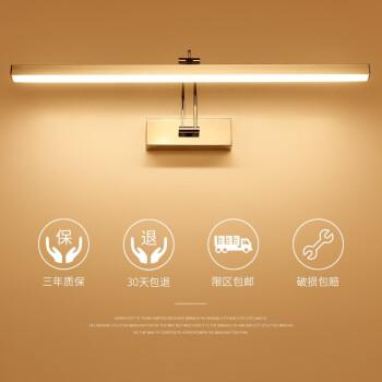 炬胜 LED镜前灯防水雾卫生间镜柜灯浴室化妆灯现代简约壁灯 镜面款【正白光】 长40cm(7瓦)