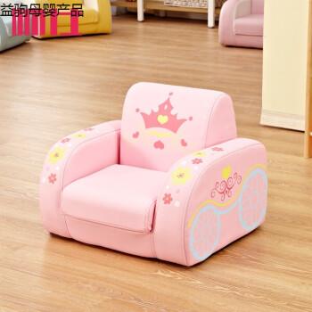 Children Sofa Chair Single sofa cartoon mini sofa Kindergarten sofa Baby sofa Chair Baby Sofa Pink small Crown + little Princess