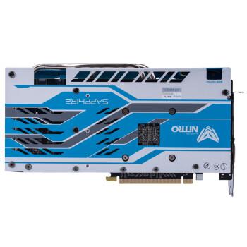 蓝宝石(Sapphire)RX590 8G D5 超白金极光特别版1545MHz/8000MHz 8GB/256bit
