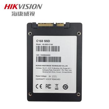 海康威视SSD固态硬盘C160系列SATA 3.0接口 笔记本台式电脑通用 提高速度 C160  256G