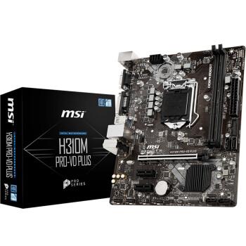 微星(MSI)H310M PRO-VD PLUS主板+英特尔(Intel)G5400 奔腾双核 板U套装/主板CPU套装
