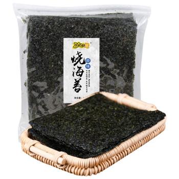三十二个赞寿司海苔怎么样?多少钱