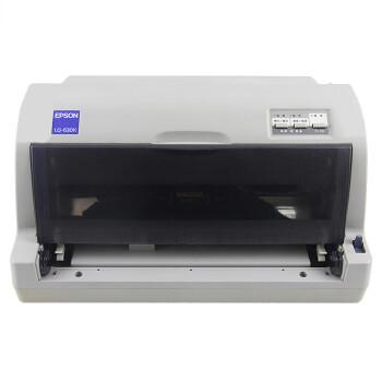 【二手9成新】爱普生(EPSON)LQ-630K针式打印机平推式发票打印机 票据连打 家用办公设备