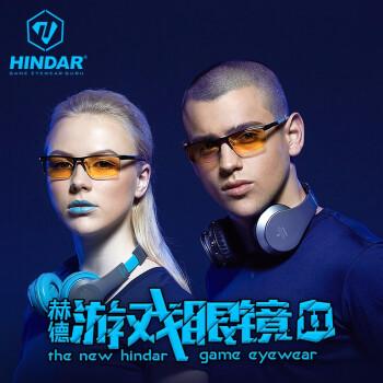 HINDAR眼镜框怎么样,好不好用?是低端品牌吗?
