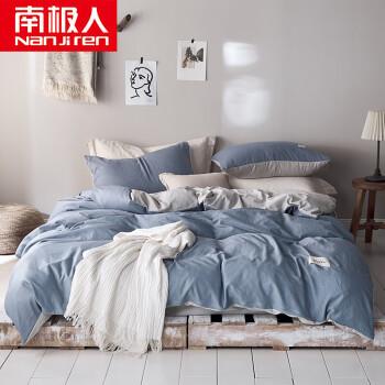 南极人 Nanjiren 全棉双人四件套 纯棉床上用品斜纹套件床单被套 1.5/1.8米床被套200*230cm 牛仔蓝
