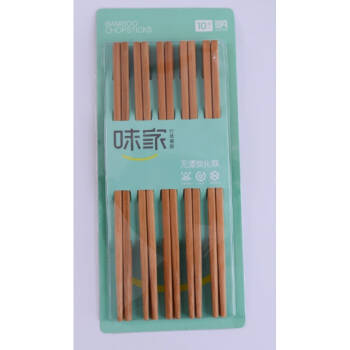 味家筷子竹筷年年有鱼筷子 10双套装筷子礼品筷子家用创意竹筷 款2包(共20双)
