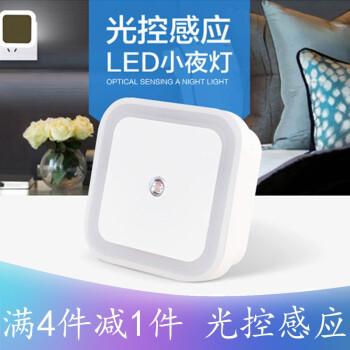 床头灯具创意节能小夜灯插电led光控感应婴儿宝宝喂奶起夜光卧室 方形小夜灯1个