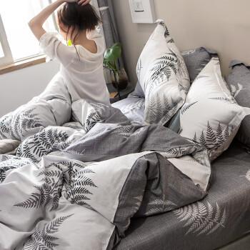 南极人NanJiren 全棉双人四件套 纯棉1.5米床被套200*230cm床单枕套 沫兮