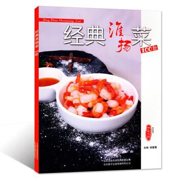 VCD中华啤酒淮扬小吃用菜品v啤酒小吃有哪些图片