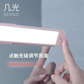 EZVALO·几光 LED网红少女智能镜前灯浴室卫生间镜柜灯送女友礼品欧式现代简约化妆台灯免打孔 Vega镜前灯(免线版