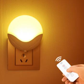 大头人 datouren 婴儿喂奶小夜灯卧室床头灯遥控光控感应插电起夜小灯氛围睡眠夜光灯