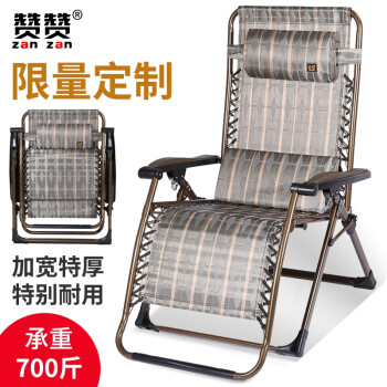 Compliment brand products thicken weight 400 kg square luxury lounge chairs folding chairs folding chair pregnant women lunch break lay nursing Chair leisure Chair products thicken 40MM square tube Deluxe Chair classic black