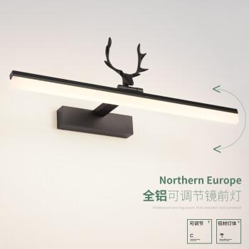 海蒂拉 led北欧镜前灯 浴室镜柜卫生间 免打孔洗漱台镜子壁灯 黑色磨砂鹿角款正白光 长40cm 功率8w
