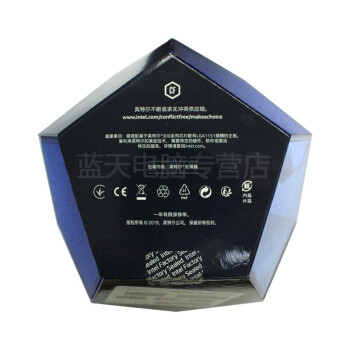 英特尔 酷睿 I9 9900KS I7 9700K 中文盒装 CPU 台式电脑处理器 i9 9900KS 8核16线程