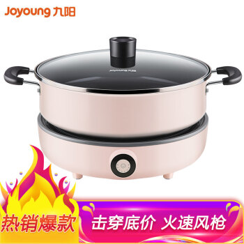 Joyoung electromagnetic cooker household fire boiler battery cooker electromagnetic cooker 2100W high-power rotary-control fire double sensing temperature C21-HG81-A1 with enamel pot