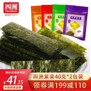 四洲寿司海苔怎么样,质量好不好,煮饭好吃吗