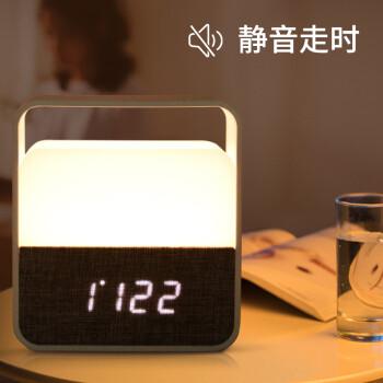 美的(Midea)LED充电闹钟小夜灯 智能创意床头日历台灯 拾夕 典雅白