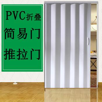 PVC折叠门推拉门简易隐形门 厨房卫生间厕所隔断阳台塑料室内移门 基本款/单开门一平方的价格