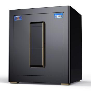 虎牌保险柜家用办公45/60cm70/80型1米1.5米1.8米防盗指纹密码wifi全钢入墙保险箱 45黑 AS电子密码