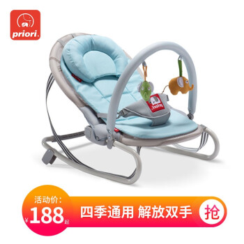 Pie OLE (Priori) to increase baby rocking chair pacifier loungers children swing multifunctional baby shaker portable cradle Baby Bed newborn bb bed mosquito net B31 sky blue