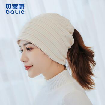 贝莱康月子头巾秋冬款产妇专用月子防风保暖月子帽 束发款 大条纹 咖啡色