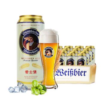 爱士堡小麦啤酒怎么样??真实评测曝光