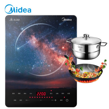 Beauty (Midea) induction furnace Hengjuan fire 2200W large fire 10 stiletto control electromagnetic cooker 3D embossed silk screen - starry sky C22-E301 (give scant ingestion frying pan and soup steamer) new star model (E301)