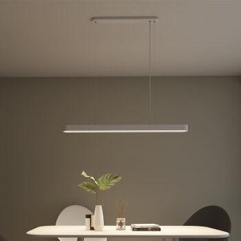 Yeelight 皓石 LED智能吊灯餐厅灯吧台吊灯LED长条吊灯时尚创意灯具灯饰调光调色语音智控