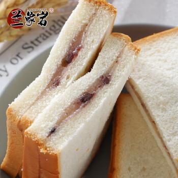 【买1送1,到手2斤】紫米酱乳酪面包500g