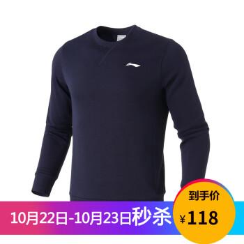 李宁官方旗舰店男子卫衣运动生活系列套头无帽运动服AWDL313 墨水蓝/白 XL