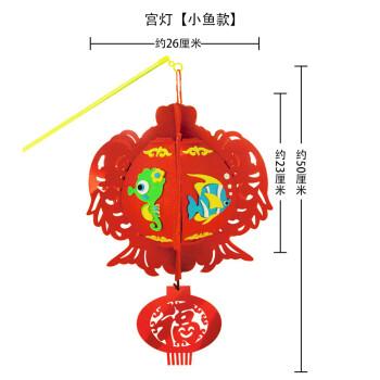 手工制作diy半成品做灯笼的儿童红灯笼材料包自制小学生纸幼儿园 宫灯