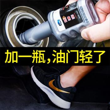 E路驰燃油添加剂怎么样?质量好用吗?