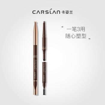 卡姿兰眉笔怎么样,质量烂不烂,用后三个月反馈