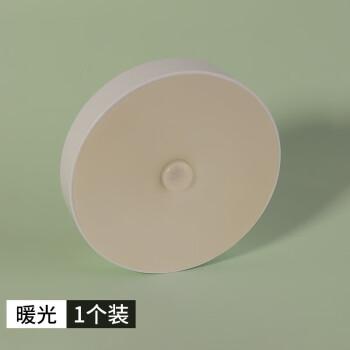 感应灯无线智能人体卫生间橱柜走廊过道灯起夜自动充电式LED小夜灯 白色感应款暖光【送usb充电线】