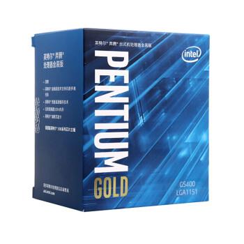 微星(MSI)H310M PRO-VDH PLUS主板 + 英特尔(Intel)G5400 奔腾双核 盒装CPU处理器