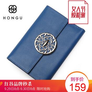 Túi xách nữ Hongu 4995079910049980 H10451909