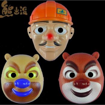 西游记卡通面具儿童玩具孙悟空万圣节演出猪八戒西游记脸谱全套 熊