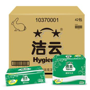 洁云 卫生纸 柔韧400张压花卫生纸42包*1箱 整箱销售,降价幅度1%