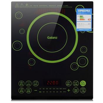 格兰仕(Galanz)CH2122F  2200W德国黑森面板整板触摸电磁炉(赠汤锅+炒锅)