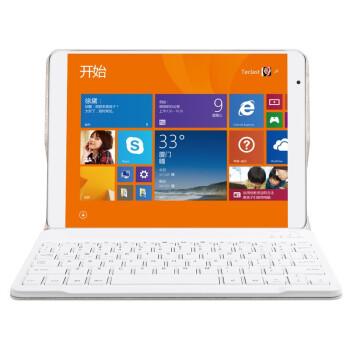 台电( Teclast)X98 磁吸式键盘皮套 电压 钻石纹 白色 9.7英寸平板电脑专用 蓝牙键盘 保护套