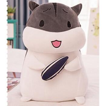 喜来福 可爱胖仓鼠公仔布娃娃玩偶软仓鼠毛绒玩具抱枕