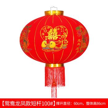 灯笼结婚庆用品绒布喜字婚房大灯笼新年发财灯笼大门灯笼 圆形中国风