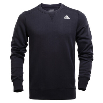 Áo len & cardigan nam Adidas2017AY5504 AY5504 2XL AY5504.